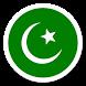 StartFromZero_Urdu