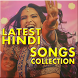 1000+ Latest Hindi Songs 2017 - MP3 by Tech and Touch