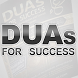 Islamic Duas for Success by IqraSense.com