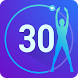 30 Day Fitness Challenge Free by Creative Apps, Inc