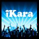 iKara - Sing Karaoke by IKARA