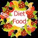 สูตรอาหารลดความอ้วน Diet Food by Fair