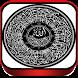 RUQYAH PENGUSIR SANTET DAN JIN by Jaman App