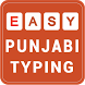 Punjabi Typing keyboard by 9ft Learning Apps & Games