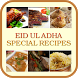 Eid Ul Adha Special Recipes