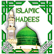 Islamic Hadees in Hindi by Prism Studio Apps