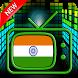 India Live TV Online by Build Blitz