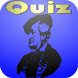 Famous People Quiz Test by Datura Studios