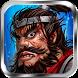 Hán Mạt (Tam Quốc Diễn Nghĩa ) by App Games