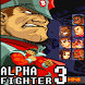Guide Alpha 3 Fighter by Fighter Games Ltd