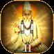 Kabir Dasji Ke Dohe Part-II by Lancer(s) Developers