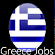 Greece Jobs by Expertini