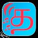 Tamil Radio FM | Free Radio FM
