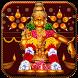 Ayyappa Pooja / LWP