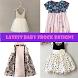 Latest Baby Frock Designs by legendladyapps