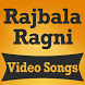 Rajbala Ragni Video Songs by Kavya Krishna880