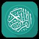 Quran English by Andi Unpam