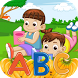 Education Games for Kids by Ceon Mobile