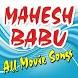 Mahesh Babu Movie Songs by Worldmusic2k16