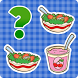 Memory Food - brain training by David Free Android Apps