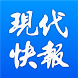 现代快报 by Beijing Founder Electronics Co.,Ltd.