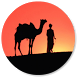 Jaisalmer - Tourist Guide by My Weblo