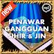 Penawar Gangguan Sihir & Jin (Mp3)