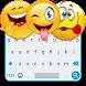 Emoji Keyboard by Keyboard team