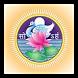 Swami Vidyanand by Rajan Phatak