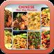 indian non veg recipes in hindi non-veg recipes by TeamDevMom