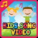 Kids Song Video by AP Studio