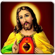 Jesus Prayer by Bhaee Technologies