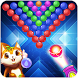 Bubble Shooter 2017 by Opelrca