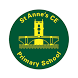 St Annes Primary School by Phenix Digital