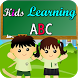 ABC Kids Learning In Preschool by SSTSmartApps