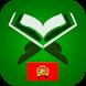 Quran Tamil by TopOfStack Software