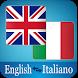 English Italian Translator