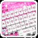 Elegant Pink Diamond Keyboard Theme by 7star princess