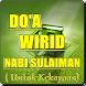 DOA WIRID NABI SULAIMAN UNTUK KEKAYAAN by Amalan Nusantara