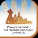 Santuário de Canindé - Ceará by Pascom Santuário Canindé