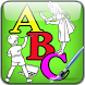 Alphabet Child ABC Color paint by AppsChild