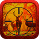 Buck Hunter 2014 by New and Addictive Top Free Adventure Games