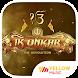 Ik Onkar - The Revolution