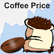 Coffee Price by 0nTimeTech