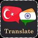 Turkish Hindi Translator by Translate Apps
