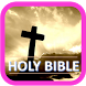 Hindi Holy Bible by Gainam Kowloon