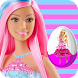 Princess Surprise: Girls Games by Ruizebaze
