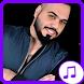 Ahmed Star Songs by devappmu