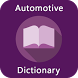 Automotive Dictionary by Limit Spare