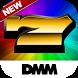 DMMぱちタウン(パチタウン) パチンコ・パチスロ無料アプリ by DMM.com